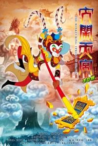 the-monkey-king-uproar-in-heaven-2012-1